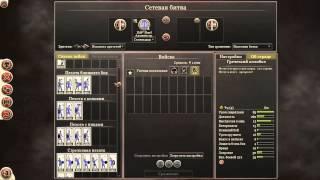 академия Total War - выпуск 21 (обзор фракции Селевкиды в игре Total War: Rome II)