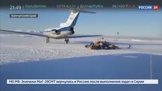 видео Доставка грузов в Петропавловск-Камчатский из Москвы
