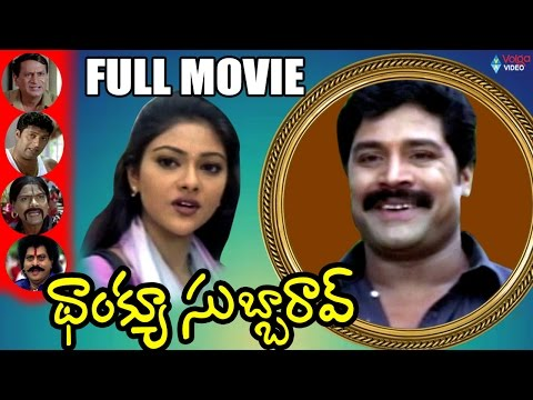 Thank You Subbarao Telugu Full Movie   Srihari, Abhirami, Prakash Raj