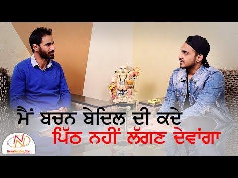 Interview with Armaan Bedil || Singer || Bittu Chak Wala || Rang Punjab De