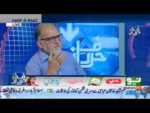 Orya Maqbool Jan analysis on missing persons   Neo News HD