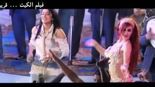 اغنية    بتناديني تاني ليه    غناء    يسرا    من فيلم    الكيت    توزيع درمز العالمي جابر كابو 20