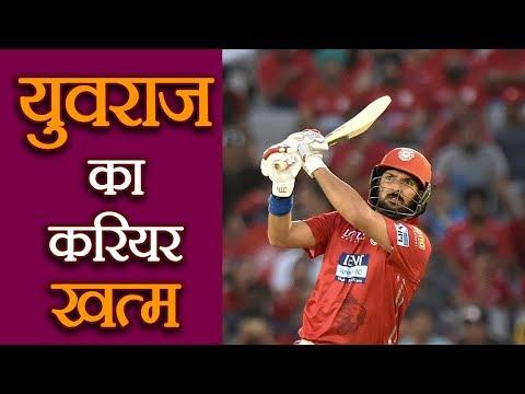 IPL 2018 KXIP Vs SRH: Yuvraj Singh dropped from Playing 11, Twitter reacts on Yuvi's career|वनइंडिया