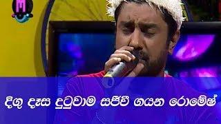 Romesh Sugathapala - Digu Desa Dutuwama | Live at Music Online Thumbnail