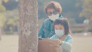 Publication Date: 2021-03-11 | Video Title: Case 8:創意設計教育 以童真感染成人世界 — 激發孩子