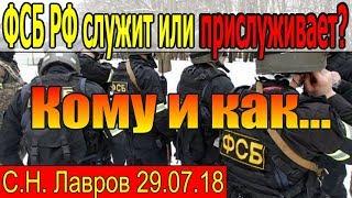 видео Статья 340 НК РФ. Налоговый кодекс с комментариями