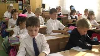 Средняя школа №135 г. Днепропетровск