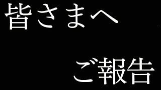 【ポケモンGO】先日の動画で言っていたアレ、こうなりました【Pokemon GO】 thumbnail