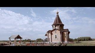 Паша+Света Свадебный клип г Канск