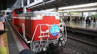 急行白兎 12系客車&DD51 大阪駅