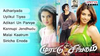 Murattu Singam | Tamil Movie Full Songs | Jukebox