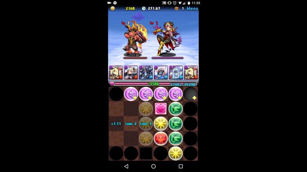 PAD]Athena Tournament - Ranking Dungeon - Awoken Pandora - 84,300 ...
