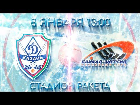 """онлайн """"Динамо-Казань"""" ( г.Казань ) VS  """"Байкал-Энергия"""" ( г. Иркутск)"""