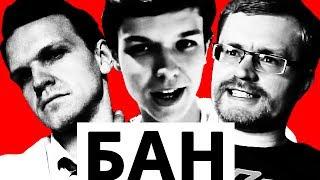 Топ10 ЗАБАНЕНЫХ Каналов!