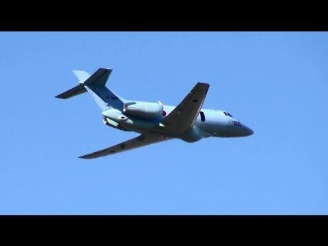 小牧基地航空祭2013 U-125A 機動飛行 JASDF Komaki Air show