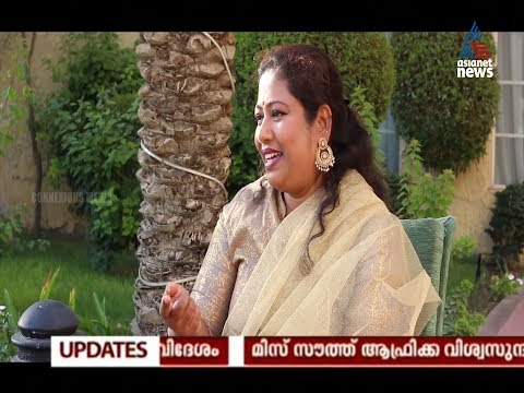 TIMES OF KUWAIT 27th November 2017 - Asianet News