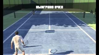 Прохождение GTA V на PC (Grand Theft Auto V) ГТА 5 – Теннис в GTA 5 на ПК