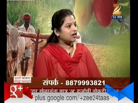 Suvarna Konkan   Shilpa Holkar   8th November 2016