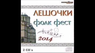Risto Krapovski - Daj bozhe da ostarime - (Leshochki Folk Fest 2014) - Senator Music Bitola
