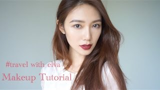 曦遊記travel with elva – makeup tutorial London (pt.2)