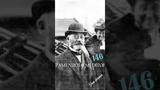 Zamenhofa Medito 146