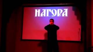 нагора концерт тимашевск
