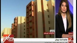 فيديو| تعرف على أول محافظة خالية من «العشوائيات»