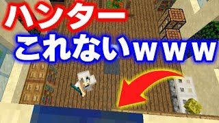 【マインクラフト】かくれんぼの新マップで最強の場所見つけたww【マイクラ実況】 thumbnail