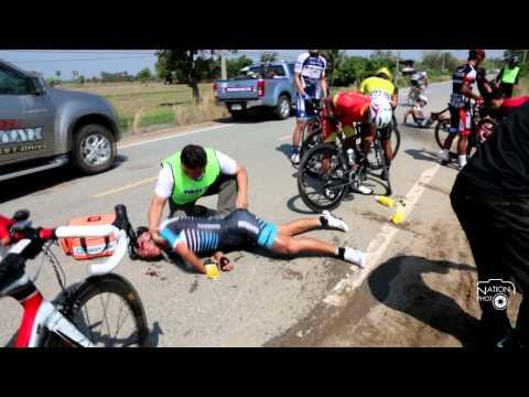 การแข่งขันจักรยานทางไกลนานาชาติ