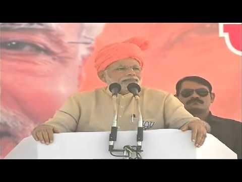 PM Modi's public address at Jind, Haryana