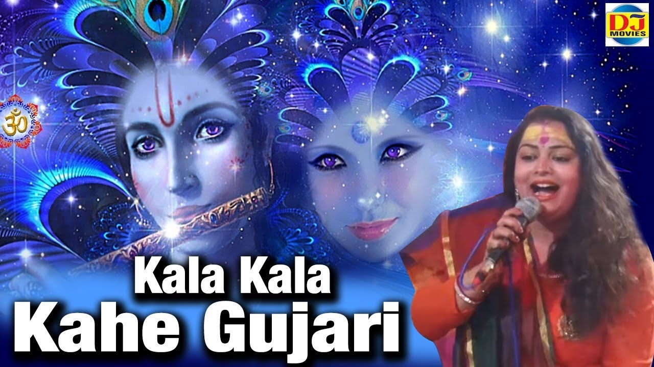 Kala Kala Kahe Gujari Non Stop Haryanvi Bhakti Song 2019 Delhi Jagran 2019 Youtube