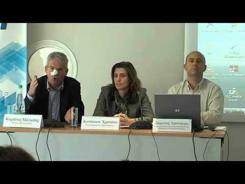 Athens Forum 2015 - 1η Ημέρα (26/11/2015) - Μέρος 2/4