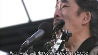 Ryudo Uzaki with Akio Yokota.