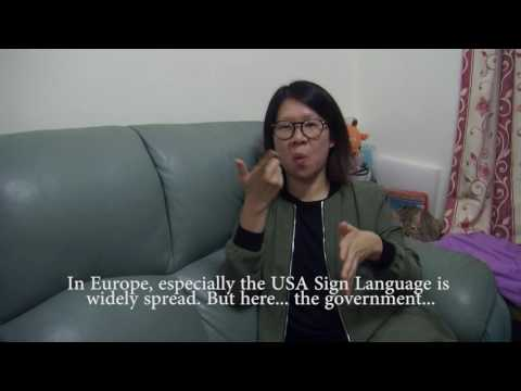 The forgotten voice in Hong Kong – Sign Language 被遺忘之聲-手語