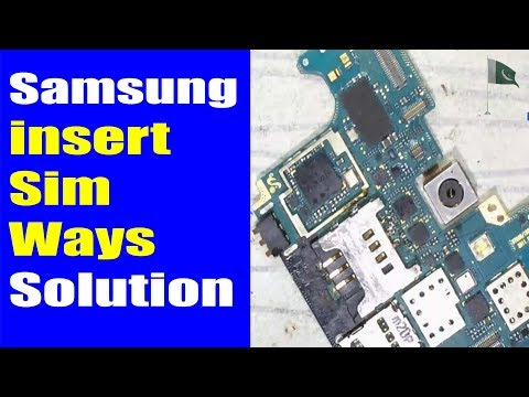 Samsung Note 1 GT-N7000 Insert Sim Ways Problem Solution | Urdu Hindi