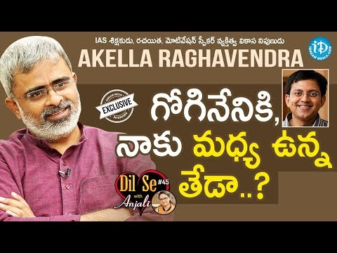 Akella Raghavendra Exclusive Interview || Dil Se With Anjali #45