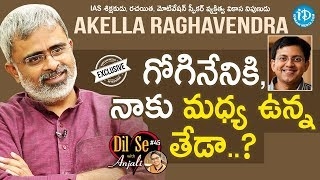 Akella Raghavendra Exclusive Interview || Dil Se With Anjali #45 || #691