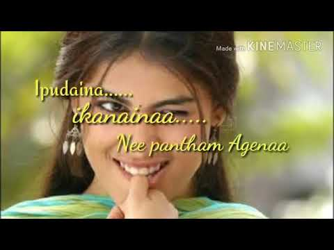 YouTube Pe Nee Parugu Telugu Songs