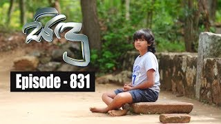 Sidu | Episode 831 14th October 2019 Thumbnail