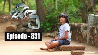 Sidu | Episode 831 14th October 2019