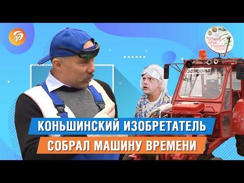 Первичные профсоюзные организации - МПО ПАО «НК «Роснефть»