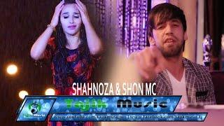 Шахноза & Шон МС - Баэди борон | Shahnoza feat Shon MC - Ba'di boron 2016