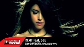 Video Demy - Μόνο Μπροστά feat. OGE | Official Music Video download MP3, 3GP, MP4, WEBM, AVI, FLV Juli 2018