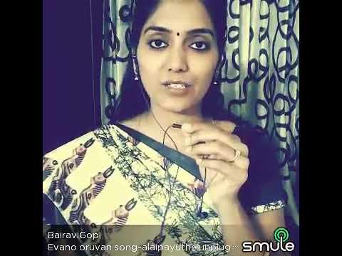 Alaipayuthey - Evano Oruvan   Solo Singing BairaviGopi   Smule Tamil