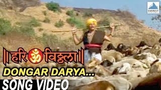 Dongar Darya Video - Hari Om Vithala | Beautiful Marathi Songs | Sudesh Bhosale | Makarand Anaspure