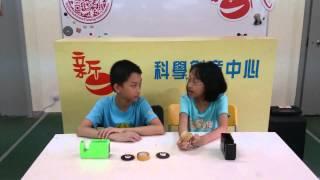 香港青少年科技創新大賽 2013-14 小學組發明品 二等獎