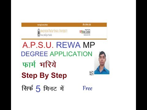 how to fill APSU rewa mp degree form