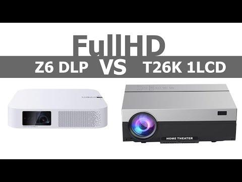 Xgimi Z6 Vs Touyinger T26K сравнение Full HD проекторов Dlp и 1Lcd технологий