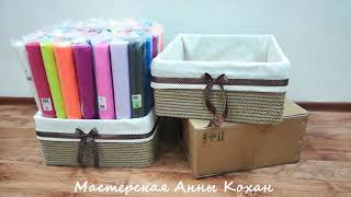 MK📦Basket rope with their handsAs I keep Hirobumi?Organizer of juteAnna KohanskiAlteration boxes