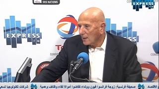 أحمد نجيب الشابي يردّ على تقرير أنا يقظ الذي يتّهم أغلب الأحزاب في تونس بعدم الكشف عن مصادر تمويلها